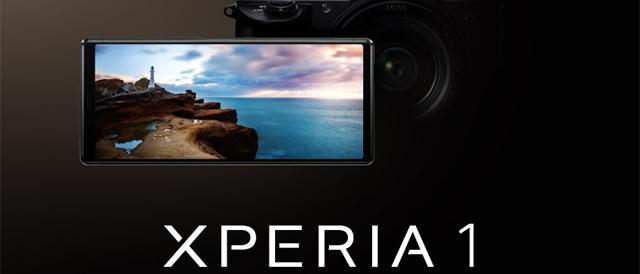 ソニー直販のSIMフリーモデル「Xperia 1 Professional Edition」登場。デュアルSIM、ストレージ128GB、有線LAN対応、4K有機EL 21:9シネマディスプレイ、トリプルカメラを備えるクリエイター向けモデル。