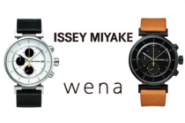 ソニーハイブリッド型スマートウォッチ「wena wrist」とISSEY MIYAKE WATCHとのコラボモデル、「wena wrist leather Chronograph set – ISSEY MIYAKE Edition -」。