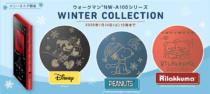 「ウォークマン®NW-A100シリーズ キャラクター刻印 WINTER COLLECTION」、ソニーストアで2020年1月14日(火)10:00まで期間限定販売。