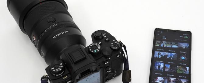 デジタル一眼カメラαシリーズを最大限に活かすスマホアプリ、「Imaging Edge Mobile」と「Transfer & Tagging add-on」を使ってみよう。USB type-C接続のワイヤレスとは違う画像転送の速さに感動。