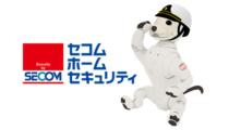 """""""aibo""""が「セコム・ホームセキュリティ」との連携サービスを開始。"""