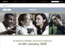 今年も開幕「CES 2020」。ソニーのプレスカンファレンスは日本時間1月7日(火)午前10時から。