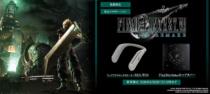 ウェアラブルネックスピーカー&PlayStation®4トップカバー『ファイナルファンタジーVII リメイク』EDITION、ソニーストアで2020年6月22日10時までの期間限定&数量限定で販売。ウォークマンコラボモデルも近日発売予定。