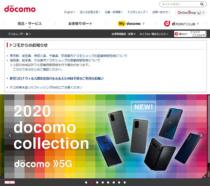 新型コロナウイルスによる支援として、国内携帯キャリア(NTTドコモ、KDDI、ソフトバンク)それぞれ25歳以下のユーザーに向けて50GBのデータ無償化を発表。