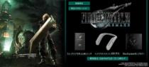 ウォークマン&ワイヤレスノイズキャンセリングヘッドホン 『ファイナルファンタジーVII リメイク』EDITION、ソニーストアで2020年6月22日10時までの期間限定&数量限定で販売。
