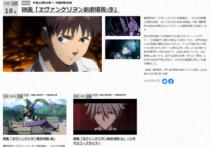 NHK BS 4Kで、「ヱヴァンゲリヲン新劇場版」3作を4Kリマスター&5.1chサラウンドで3週連続放送。手元に残したい場合は、4Kチューナー内蔵 BDレコーダーで録画しよう。