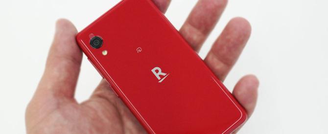 楽天モバイル「Rakuten Mini」クリムゾンレッドを買ってみたレビュー。こんな小さいスマホが欲しかった。