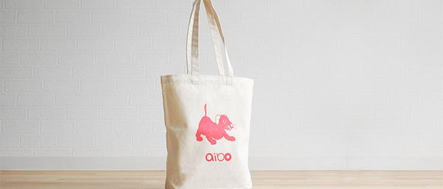aiboの追加プラン「aiboプレミアムプラン」に新規加入すると、「限定キャンバストートバック」がもらえるキャンペーン。