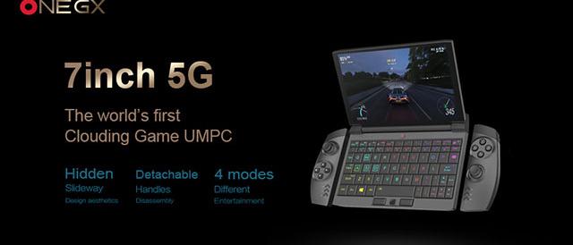 One-Netbook社製社のゲーミングUMPC「One GX1」、4つのゲームスタイルと、後部排熱&テールライトなど全体像が判明。