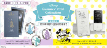 ウォークマンNW-A50シリーズ/Sシリーズに Disneyキャラクター刻印モデル、「ウォークマン® Disney SUMMER 2020」をソニーストアで2020年9月23日(水)10時までの期間限定販売。