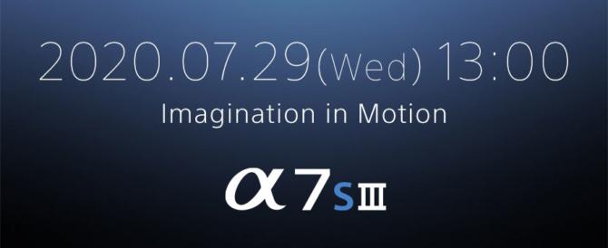 5年ぶりのフルモデルチェンジ、SONYのデジタル一眼カメラ α7SIIIのティーザー広告。2020年7月29日(水)13時国内発表。海外では日本時間7月28日(火)23時にプレスリリース。
