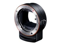 マウントアダプター「LA-EA3」とXLRアダプターキット「XLR-K2M」、そしてAマウントデジタル一眼カメラα77 IIについて生産完了予定。