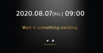 ソニー公式ヘッドホンのページにティーザー広告登場。8月7日(金)9時解禁 ! 海外ソニー公式You Tubeチャンネルにも動画公開を予告(日本時間8月7日0:00配信)