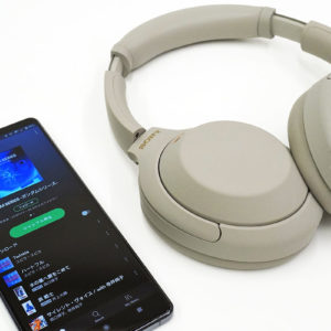 ワイヤレスノイズキャンセリングステレオヘッドセット最高峰「WH-1000XM4」レビュー。不要な音を消し去ってイイ音を聴きたい、都合よく必要な音は聞き取りたいという贅沢をシームレスに満たしてくれる。