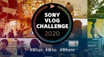 賞品はVLOGCAM ZV-1とシューティンググリップ「GP-VPT2BT」+SDカード!撮影機材を問わないブイログコンテスト「SONY VLOG CHALLENGE」。募集期間は2020年10月18日まで。