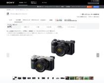 """コンパクトなフルサイズデジタル一眼カメラ「α7C」、プレス当初の一部誤表記を訂正。""""電子先幕シャッター""""あり、""""連続撮影枚数 JPEG Lサイズ スタンダード枚数"""" 223枚。"""