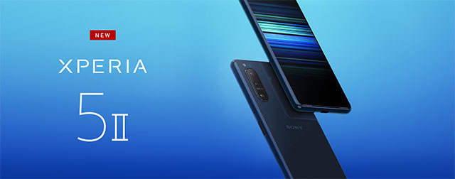 5G に対応したフラッグシップレンジスマートフォン「Xperia 5 II SOG02」、auより10月下旬以降に発売。