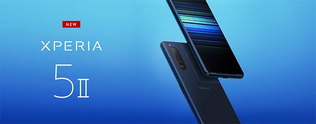 5G に対応したフラッグシップレンジスマートフォン「Xperia 5 II 」、Softbankより10月中旬以降に発売。「Xperia 5」から1年ぶりの取り扱い。