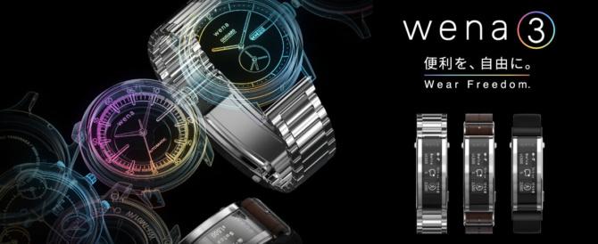 バックル部に機能を集約した第3世代のスマートウォッチ「wena 3」。大型ディスプレイ搭載、Suicaや電子マネー、Amazon Alexa、VO2 Maxなどの活動ログに対応。お気に入りの腕時計と組み合わせ自由。