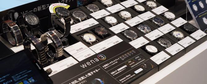スマートウォッチ「wena3」の実機を触ってきたレビュー(その1)待望のSuica対応!AlexaもQrio Lockも対応!「wena3」のディスプレイやメニュー操作、充電方法などを試してみた。