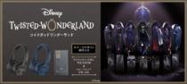 ヴィランズ学園アドベンチャーゲーム『ディズニー ツイステッドワンダーランド』コラボレーションモデル、ウォークマン&ワイヤレスヘッドホンを発売。