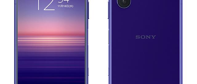 5G に対応したフラッグシップレンジスマートフォン「Xperia 5 II 」、NTTドコモより11月12日に発売。販売価格は99,000円(税込)。オンライン限定カラーのパープル登場。