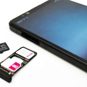 SIMフリーモデル「 Xperia 1 II (XQ-AT42)」のSIMカードの利用方法とAPN設置。データ通信や音声通話を使い分けできるデュアルSIMが最高に便利。5G利用時の注意点。