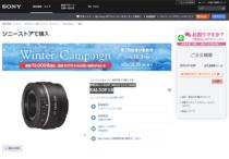 Aマウント 単焦点レンズDT 50mm F1.8 SAM「SAL50F18」の販売を終了。DT 35mm F1.8 SAM「SAL35F18」 と 50mm F2.8 Macro「SAL50M28」 も同様に生産完了にともなって販売終了。