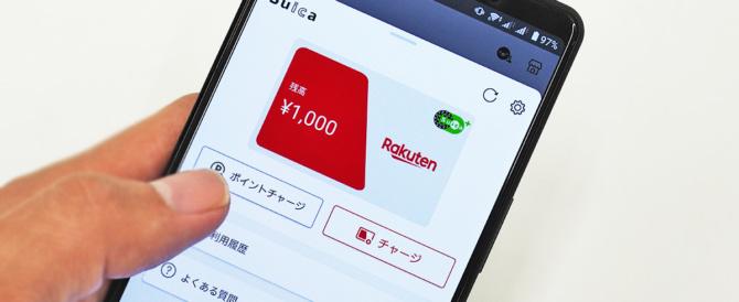 国内SIMフリーモデル「Xperia 1 II / Xperia 5」に「モバイルSuica」を設定したら、よりお得に使う方法を検討してみよう。「JRE POINT」の登録や、「ビューカード」、「楽天ペイ+楽天カード」との連携。