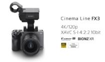 Cinema LineのEマウント採用の新モデル、クリエイター向けの操作性を向上させるフルサイズカメラ「FX3」を海外発表。(追記:国内も発表に。)