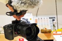 ソニーストアでシネマカメラ「FX3」を触ってきたレビュー。動画機として特化した操作系、冷却ファンやタリーランプを装備。コンパクトかつ拡張性あるボディの吸引力が凄い。