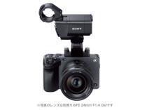 シネマカメラ「FX3」を3月2日(火)10時より先行予約販売開始。ソニーストアでお得に購入する方法。(注:FX3はマイク、レンズ別売)