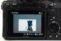 デジタル一眼カメラ α9II / α7III に最新ソフトウェアアップデート。α9IIは、「トリミング機能追加」や「ファイル番号強制リセット」を追加、 α7IIIは、「FTP転送の機能」を追加、など。