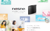 2TBへとストレージ増量、静音ファンを搭載したバッファロー製「nasne」2021年3月末発売。PS5用TVアプリ「torne(トルネ)」を2021年末に配信予定。
