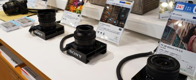 小型軽量なフルサイズEマウントレンズ FE 24mm F2.8 G 「SEL24F28G」、FE 40mm F2.5 G 「SEL40F25G」、FE 50mm F2.5 G 「SEL50F25G 」をソニーストアで触ってきたレビュー。(その1)