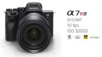 モニターの変更等が行われたデジタル一眼カメラ α7R IV「 ILCE-7RM4A 」、α7RIII「 ILCE-7RM3A 」6月4日発売。ソニーストアで今日から先行予約販売開始。
