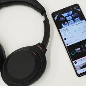 今あるスマホとイヤホンですぐに体感できる「360 Reality Audio」。全方位から音が降りそそぐ感覚が聴いていてじつに楽しい。(対応コンテンツの普及がんばれ)