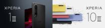 NTTドコモ、5G対応スマートフォン「Xperia 1 III SO-51B」と「Xperia 10 III SO-52B」の予約受付を開始。