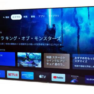 映像と音の一体感が最高の没入感を味わえる 4K有機ELテレビ「XRJ-65A90J」。 Windows PCとつないで巨大デスクトップPC化、4K 120fps の表示方法とそのなめらかさを検証してみる。