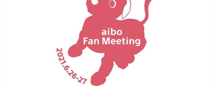 「aibo Fan Meeting (アイボ ファン ミーティング) Vol. 10」を、6月26日(土)と6月27日(日)にオンラインで開催。投稿が紹介されると「aiboマウスカバー」がもらえるaiboフォトフォトコンテスト開催。