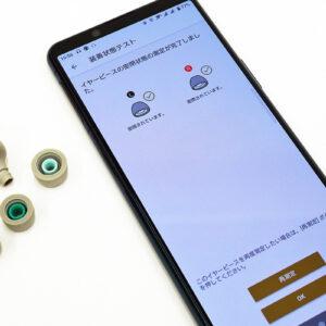 ワイヤレスノイズキャンセリングステレオヘッドセット「WF-1000XM4」は、外れるかも?という不安とは無縁のフィット感。アプリできちんと耳に取り付けられているかを測れる「装着状態テスト」が便利。