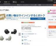 ワイヤレスノイズキャンセリングステレオヘッドセット「WF-1000XM4」について供給のお知らせを発表。生産上の都合により商品のお届けまでに時間がかかる状況。