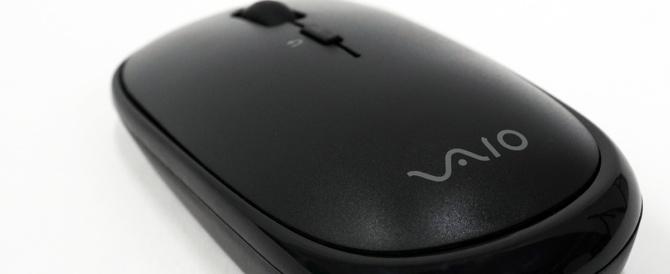 VAIO S15 / VAIO SX14 / VAIO SX12を購入すると「VAIOロゴ入りワイヤレスマウス」がもらえるキャンペーン数量限定で開催。仕様は、2.4GHz帯のワイヤレス方式マウス。