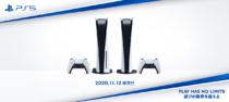 PlayStation®5の新型番(CFI-1100)が国内量販店などの製品ページに登場、マイナーチェンジか!?
