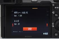 デジタル一眼カメラ α7C (ILCE-7C)に最新ソフトウェアアップデート(Ver.1.01)。ファインダーの情報表示が正しい位置に表示されない場合がある事象の修正。
