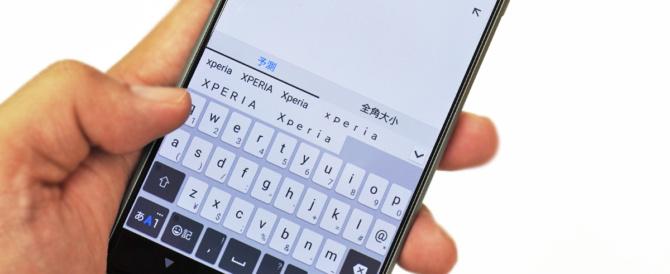 慣れ親しんだ日本語入力アプリ「POBox Plus」を最新Xperiaでも使いたい。Xperia 1 III、Xperia 5 II、Xperia 1 II、Xperia PRO など6機種でインストールして試してみた。