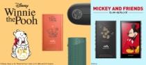 Disney くまのプーさん原作デビュー95周年記念モデル ヘッドホン/スピーカー/ウォークマン ソニーストアで発売!