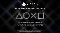 プレイステーションの映像配信番組「PlayStation Showcase 2021」を、日本時間9月10日(金)午前5時より放送決定。PS5の今後発売されるゲームを紹介。